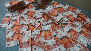 миллион рубле на столе